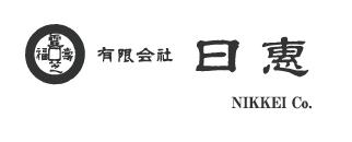 有限会社日惠|Nikkei Co.|霊芝|レイシ|きのこ|群馬県伊勢崎市|チャーガ|メシマコブ|健康食品|QOL|高品質